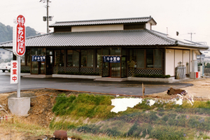 kodawari002