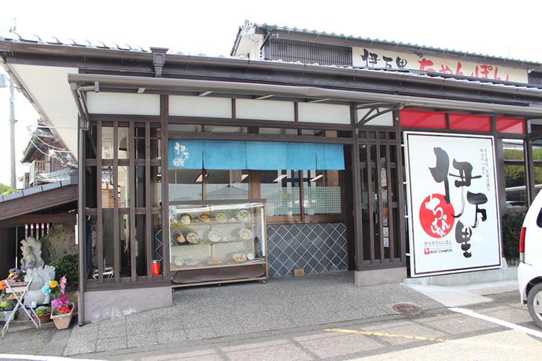 shop_imari001
