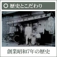 伊万里ちゃんぽんの歴史