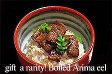 gift  a rarity! Boiled Arima eel